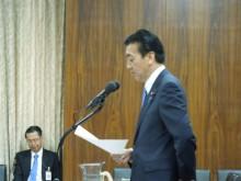 【追加】予算委員会第7分科会 質疑(各設問)