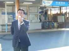 朝立ちin本鵠沼駅
