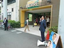 藤沢駅街頭遊説『TPP交渉について』