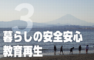 seisaku_3